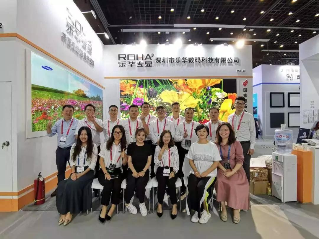 展会直击|锁定C位!乐华出征2019北京InfoComm China